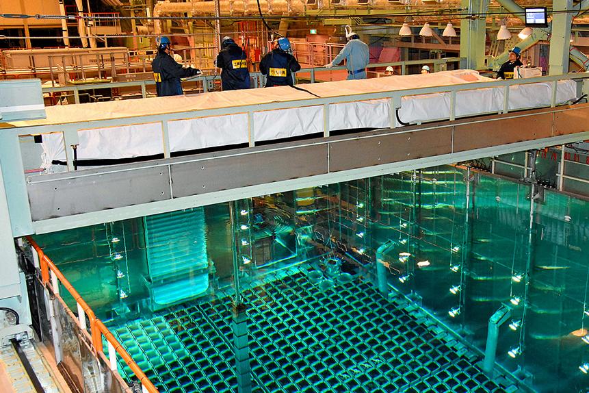 Digging into North Shore's Global Uranium Mining ETF