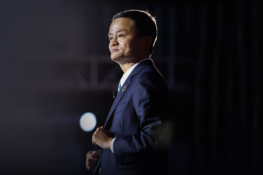 Is Alibaba's share price being hit by Ant Group's data woes?