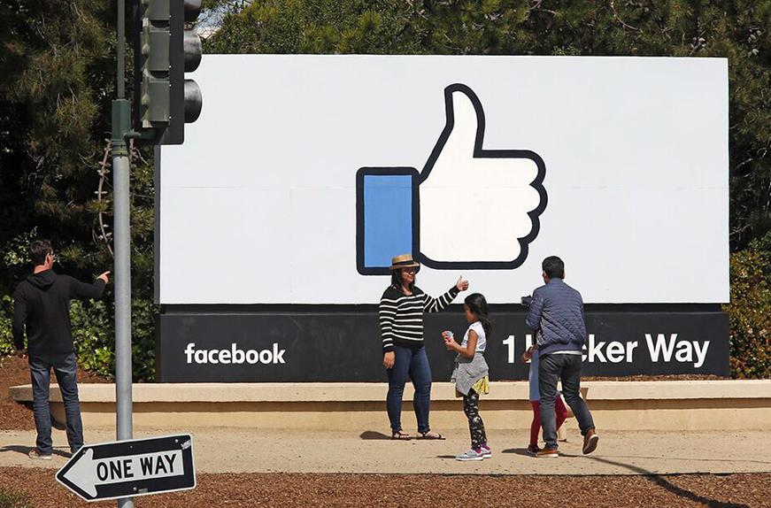 Is it time to follow social media ETFs?