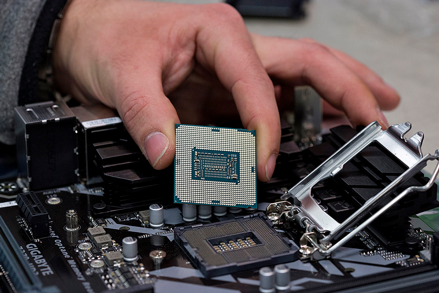 Why Intel's share price is chipping into artificial intelligence
