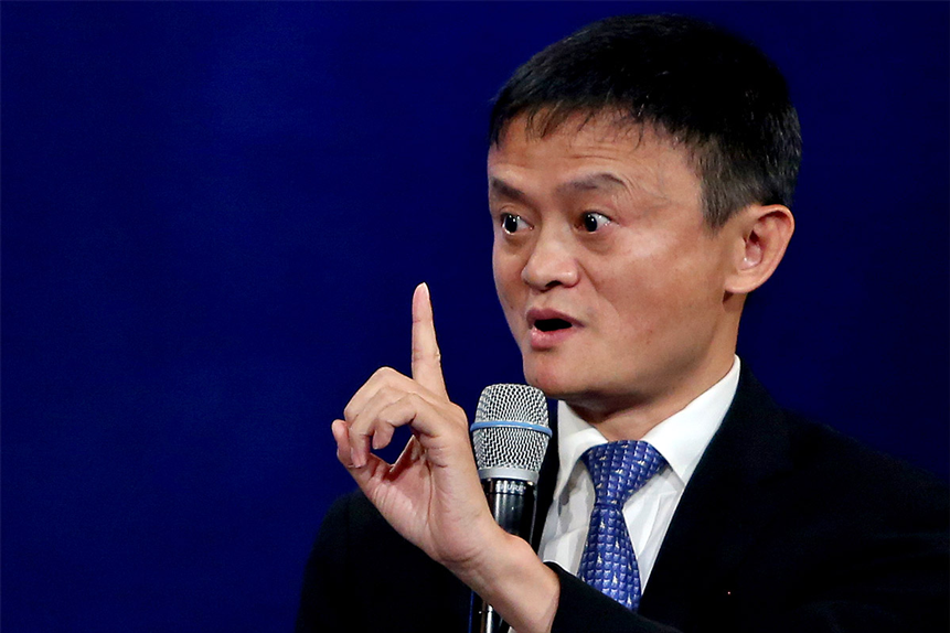 Will Alibaba's share price suffer from the standoff with China's government?