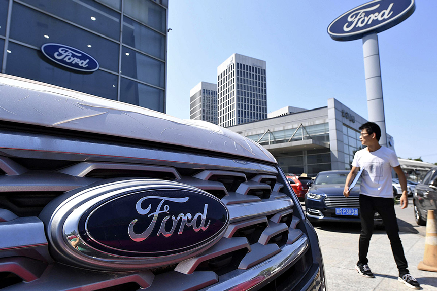 Will EV mania boost Ford's share price?