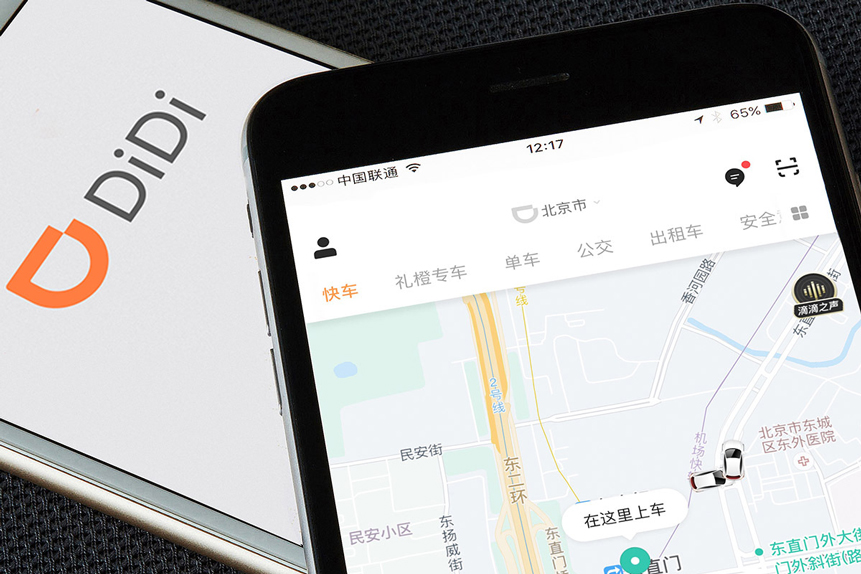 Will ride-hailing app Didi's IPO hit over $100bn?