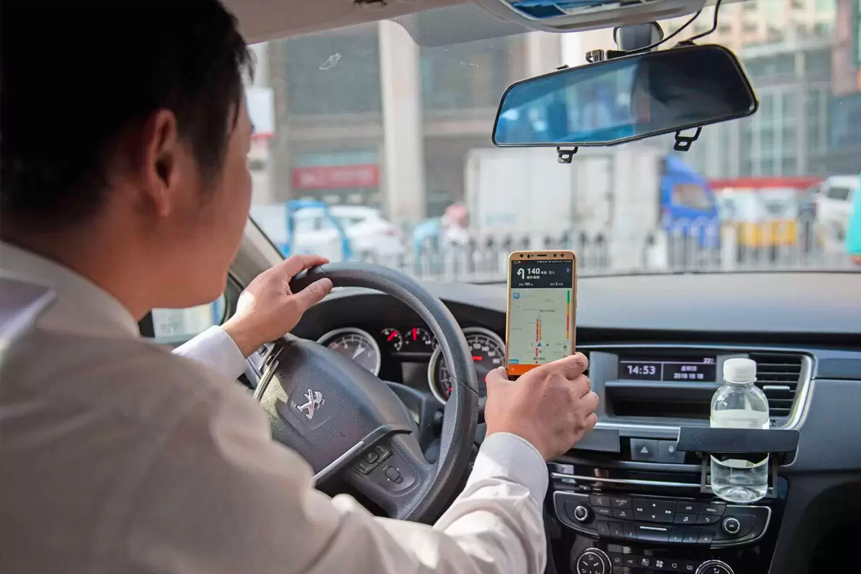 Can the Didi share price recover?