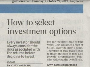 Gulf News – What to look out for in selecting...