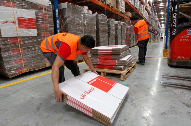 Gulf News - Dubai logistics major Aramex's...