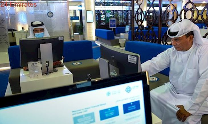 Gulf News - For more UAE market cues, keep...