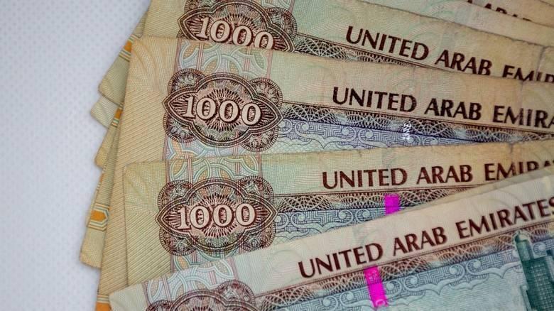 Khaleej Times - UAE lenders banking on gradual...