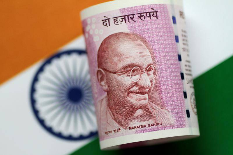 Khaleej Times - Indian rupee opens lower as...