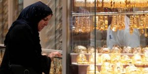 Gulf News – More bargains as UAE gold prices...