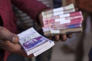 Argaam – Pakistani rupee plunges as government...