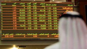 Khaleej Times – Banks' merger news boosts UAE...