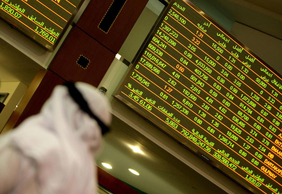Arabian Business - Supply and demand: why Dubai...