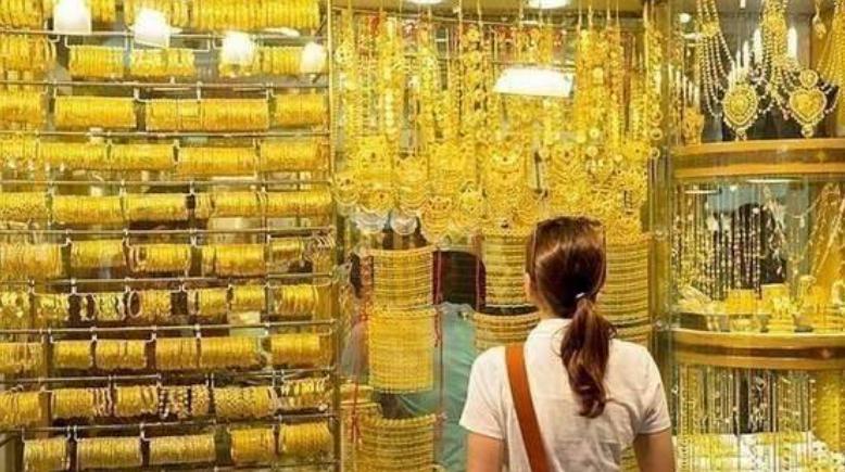 Khaleej Times - UAE: Analysts bullish on gold,...