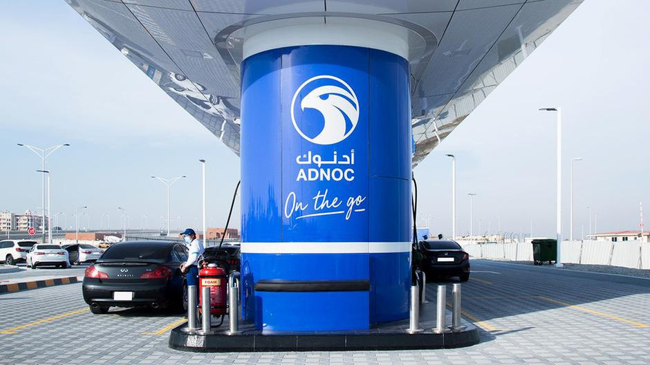 The National - Adnoc Distribution to join MSCI...