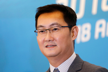 Will a strong earnings report push Tencent's...