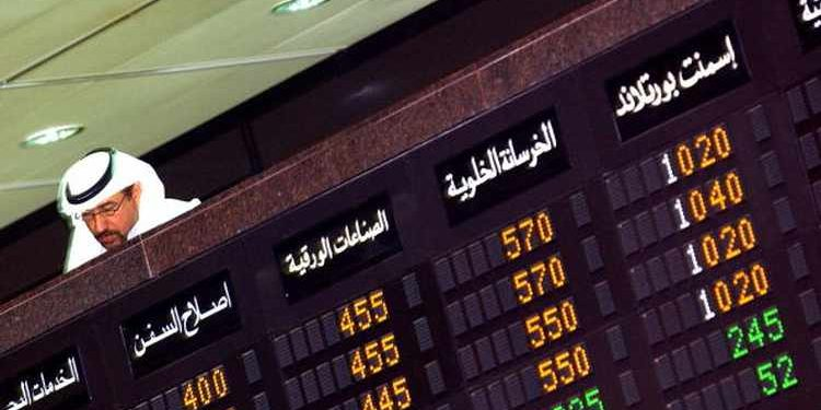 Zawya – GCC Equities Review: Inclusion stories...