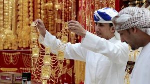 Gulf News – UAE gold rates fall to lowest in...