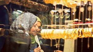 Gulf News – Latest UAE gold prices: Why...