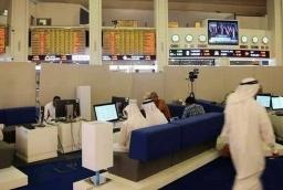 Khaleej Times – Gulf investors lose Dh 150B in...
