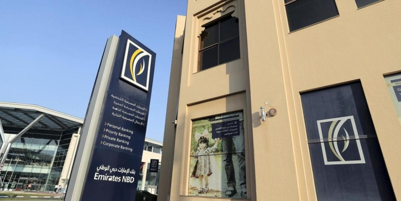 The National – Emirates NBD launches Dh6.45...