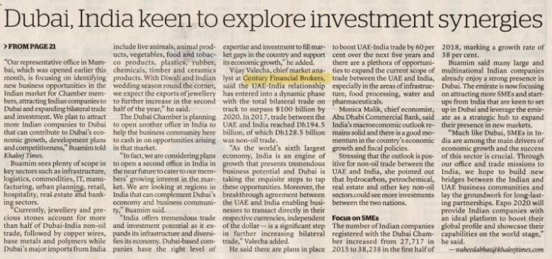 Khaleej Times – Dubai eyes Dh110B India trade