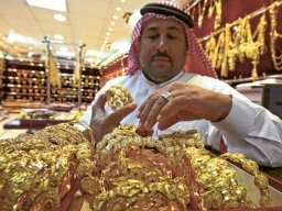Gulf News – UAE gold prices surge Dh2 in 24...