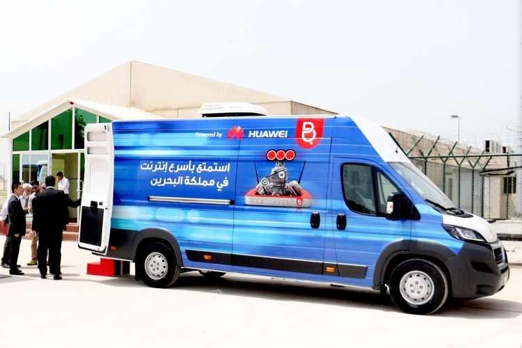 Zawya – Shares in Bahrain's Batelco rise...