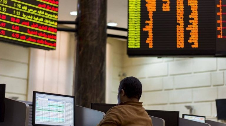 Daily News Egypt – Egypt shares to keep rally...