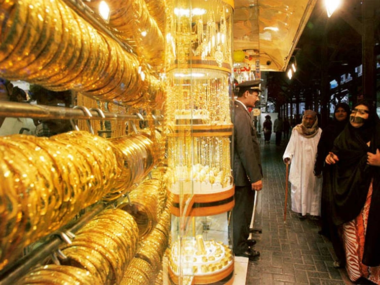 Gulf News – Where UAE gold jewellery prices are...
