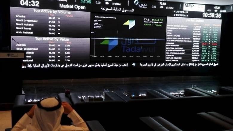 Khaleej Times - GCC stock markets heading for...