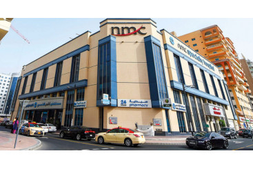 Sharjah News - Abu Dhabi's NMC Health...