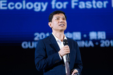 Baidu's share price: What to expect from...
