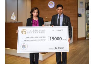 Century Financial with Dubai Center for Special Needs