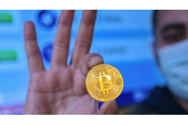 Khaleej Times - UAE: You can buy Bitcoin...