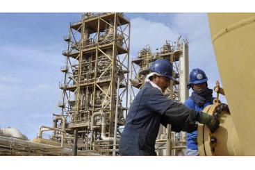 Khaleej Times - Oil hits $68 on Libya...