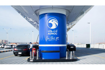 The National - Adnoc Distribution to...