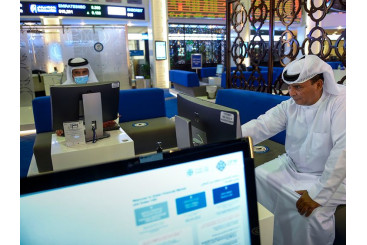Gulf News - Insurance stocks have a...