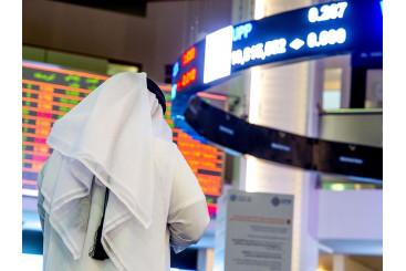 Gulf News - Al Mal Capital