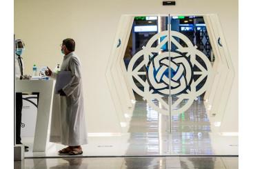 Gulf News - Dubai