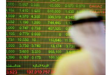 Gulf  News - UAE investors will do well...