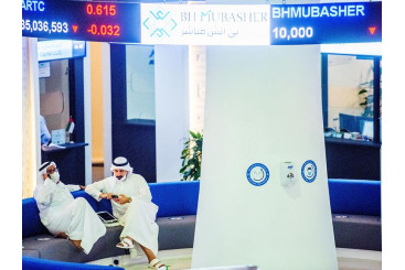 Gulf News - UAE stock gains throw...