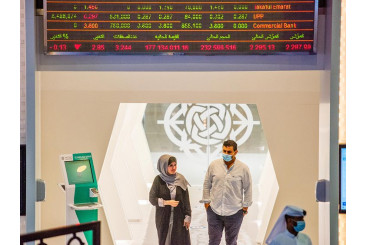 Gulf News - UAE investors await another...