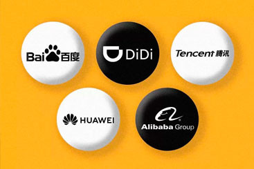 Can the Invesco China Tech ETF rebound?