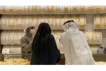 Khaleej Times - Dubai: Gold prices to...