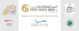 Happiness and well-being initiative with Emirates Foundation
