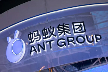 Is an Ant Group IPO back on?