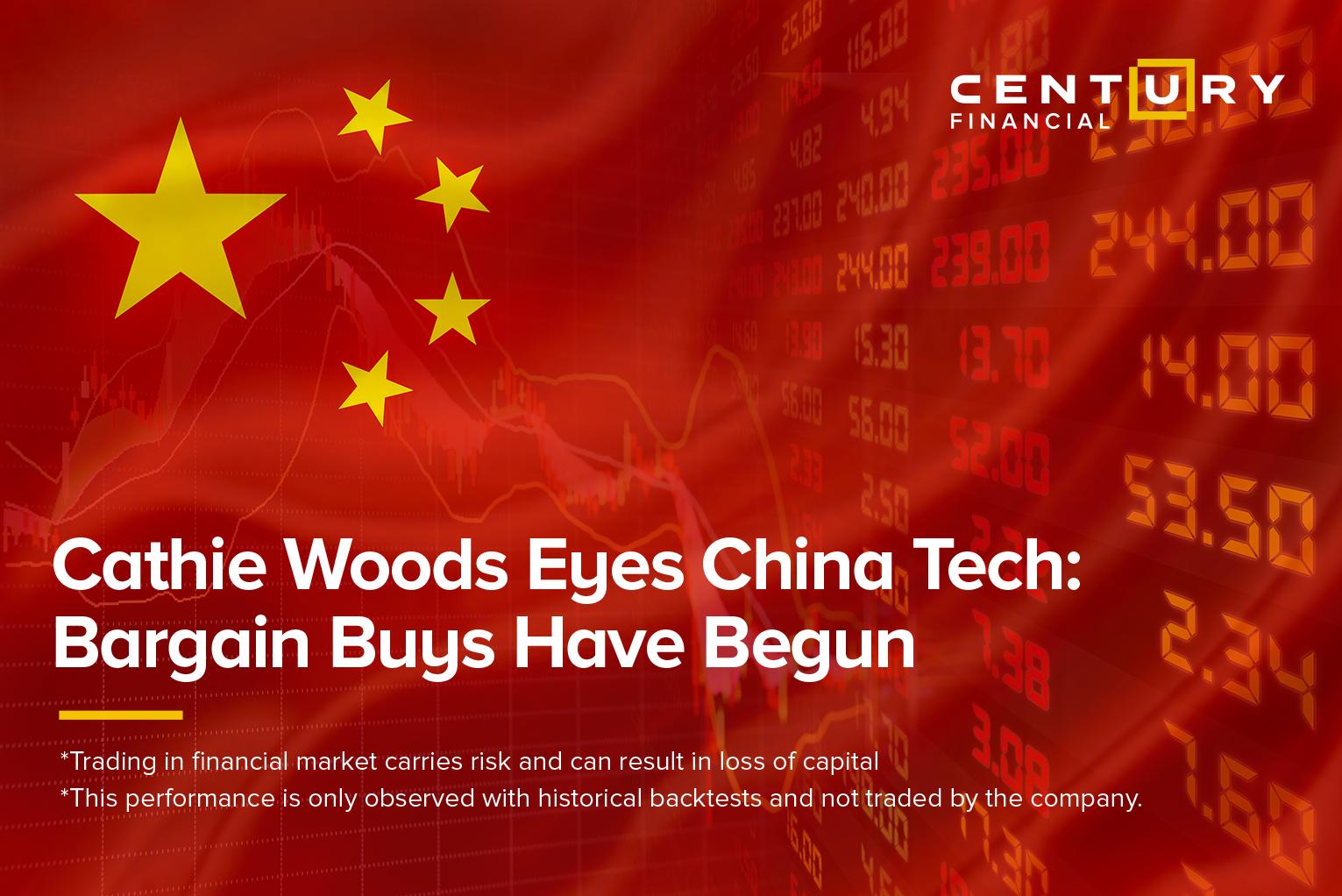 أنظار كاثي ودز على أسهم الشركات الصينية: فرص...